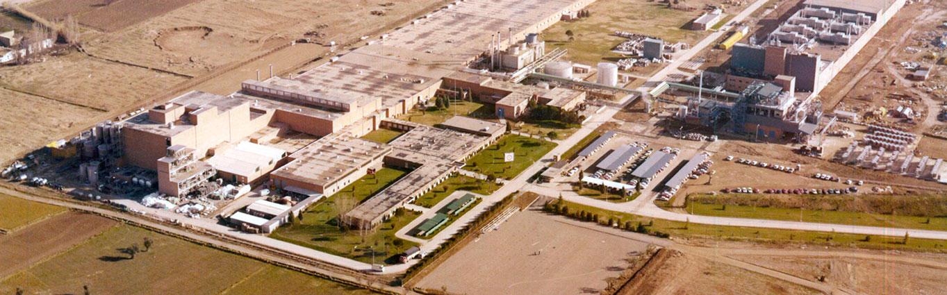 NUREL Plant 1979 History