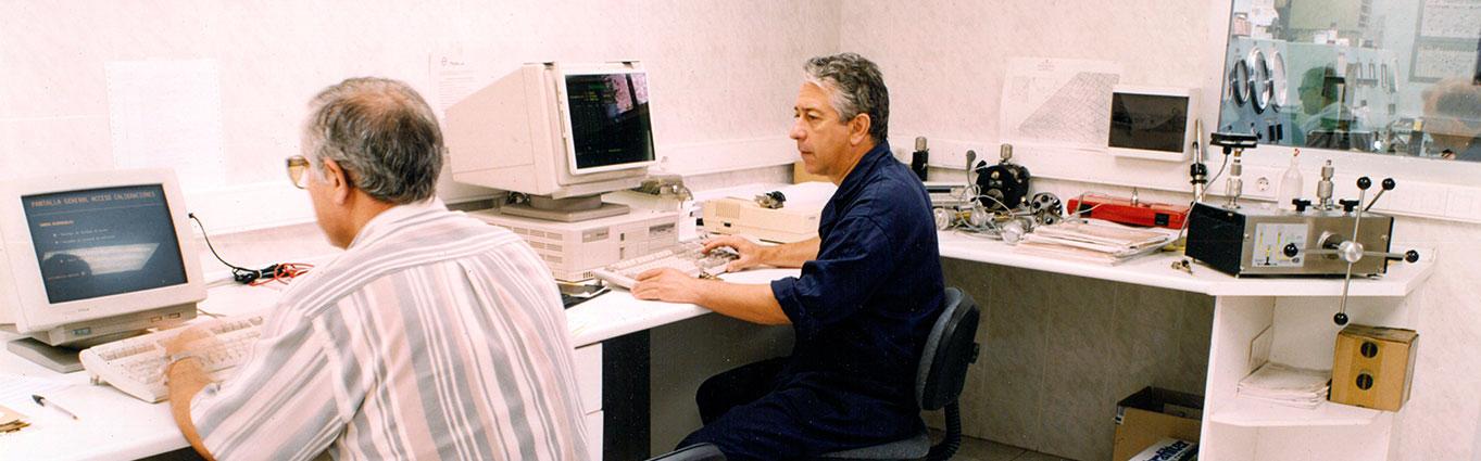 NUREL Computers 1988 History
